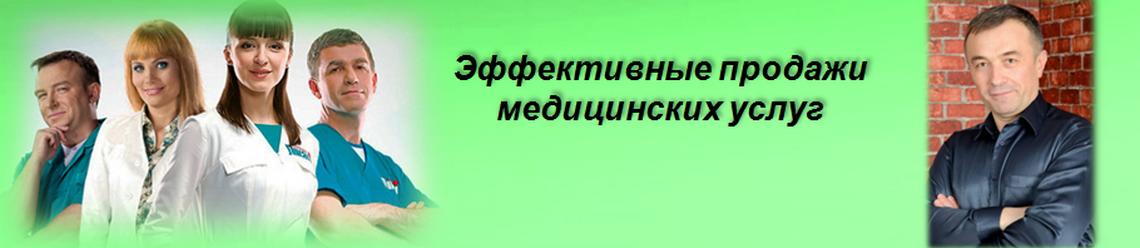 Блог Виталия Борщикова