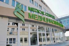 Как увеличить доход медицинского центра и врача, новая стратегия.