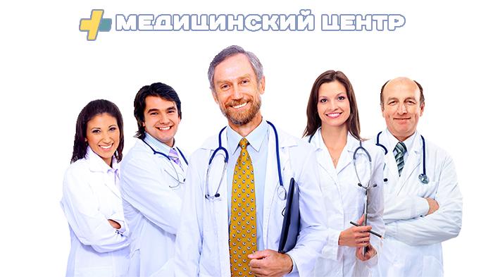 Что такое медицинская услуга